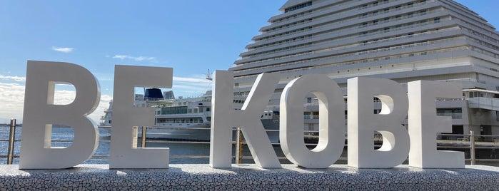 BE KOBE is one of + Kobe.