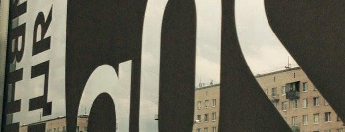 Монополь is one of Karinn: сохраненные места.