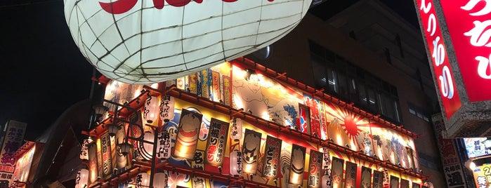 Shinsekai Market is one of Osaka-Japan.
