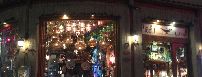 Khan El Khalili Bazar is one of Sharam alsheak.