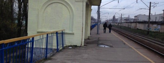 """Платформа """"Новобіличі"""" is one of Lieux qui ont plu à Andrey."""