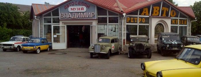 Автомотовелофототелерадіомузей is one of Музеї і театри Вінниці.