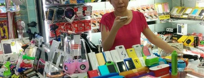 Highsun Electronic Market is one of جوانزو الصين للسائح العربي.