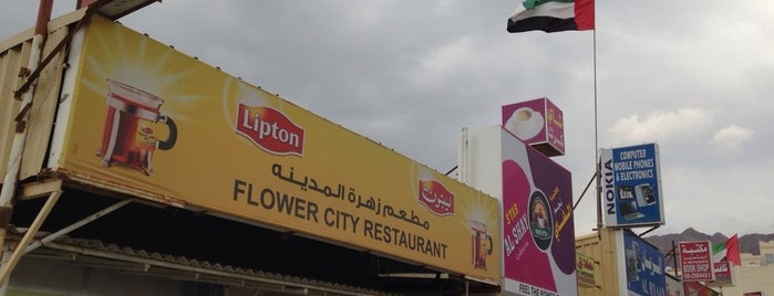 Flower City Restaurant مطعم زهرة المدينة is one of Lugares favoritos de Mobarak Ali.