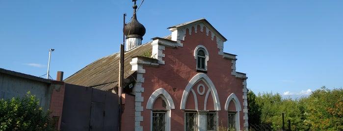 Усадьба Плещеево (Поспелово, Поспелково) is one of Ancient manors of Russia.