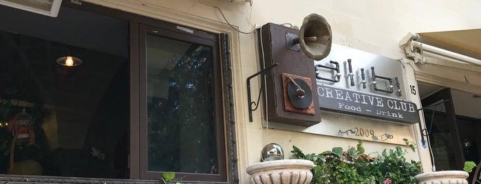 Alibi creative club is one of สถานที่ที่ Burçin ถูกใจ.