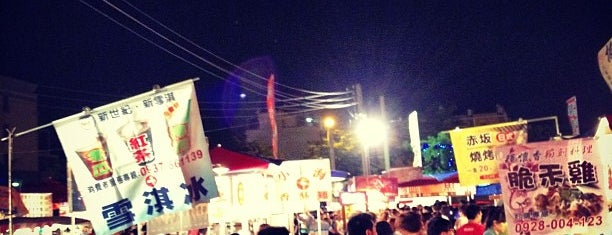 Garden Night Market is one of Tainan.