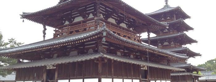 Horyu-ji Temple is one of 日本にある世界遺産.