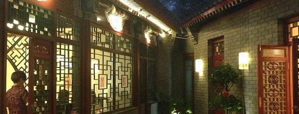 厉家菜(德胜门店) is one of Tempat yang Disukai Mark.