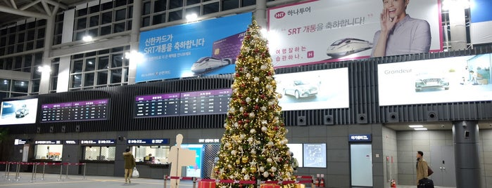 Suseo Stn. SRT is one of South Korea.