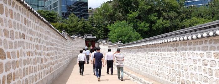 고종의 길 is one of Lieux qui ont plu à JiYoung.