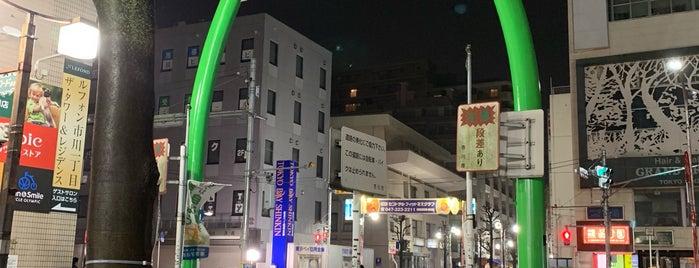 アイアイロード is one of Funabashi・Ichikawa・Urayasu.