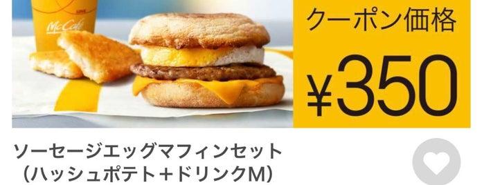 マクドナルド 羽島店 is one of 電源 コンセント スポット.