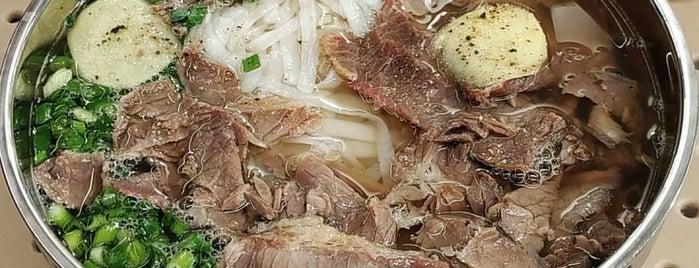 Lao Lee is one of рестораны/гастропабы.