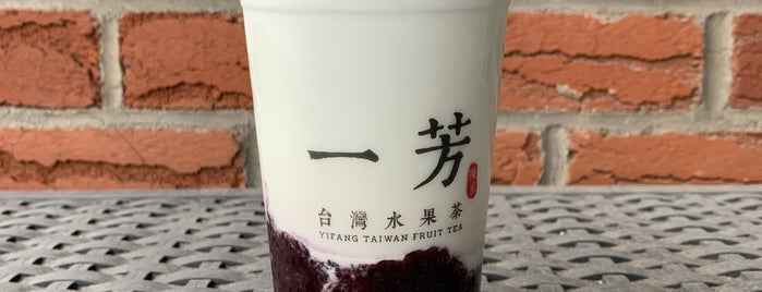 Yi Fang (一芳) is one of NYC.