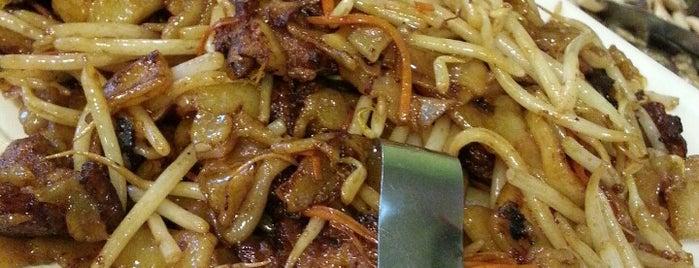 New Bodai Vegetarian 新菩提素食 is one of NYC Veg Spots to hit.