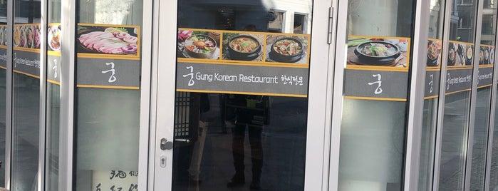Gung Korean Restaurant is one of Mitte mit Michael - food.