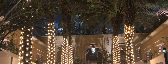 Shisha Terrace at One&Only Royal Mirage is one of قليوون.