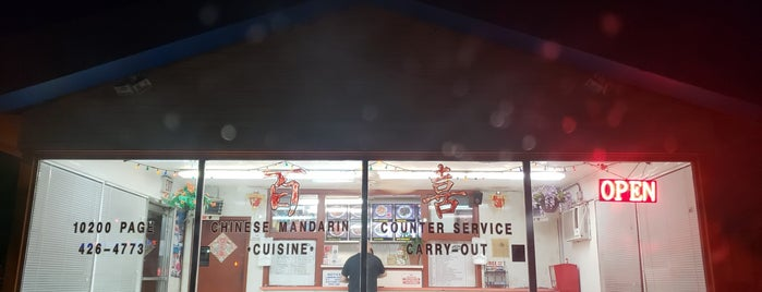 Bek Hee Chinese Restaurant is one of Places to Try.
