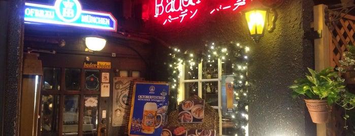 Baden Baden is one of food tokyo.