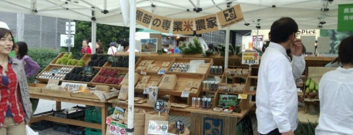 Farmer's Market is one of Tokyo Time.