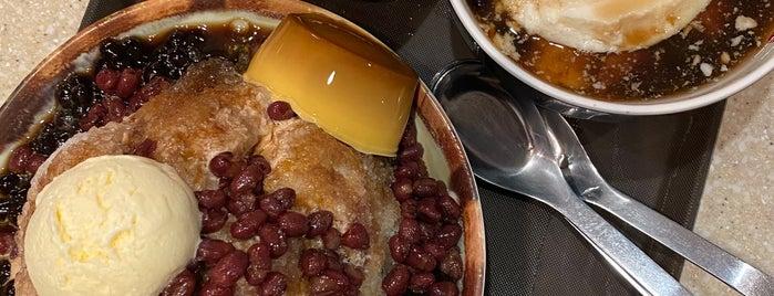 鮮芋仙 Meet Fresh is one of Dessert Fiends of Chicago.