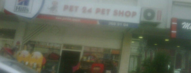 Pet 24 Pet Shop Hizmetleri is one of Gül 🌹'ın Beğendiği Mekanlar.
