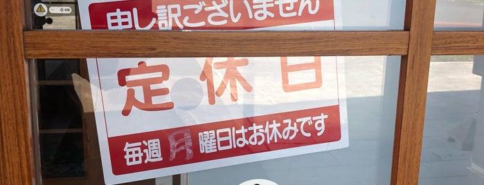 トナカイ観光牧場 is one of Lieux qui ont plu à 重田.