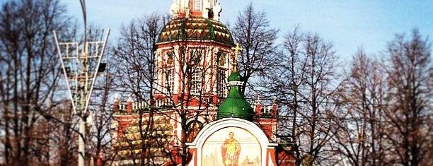 Храм Иоанна Воина is one of 100 примечательных зданий Москвы.