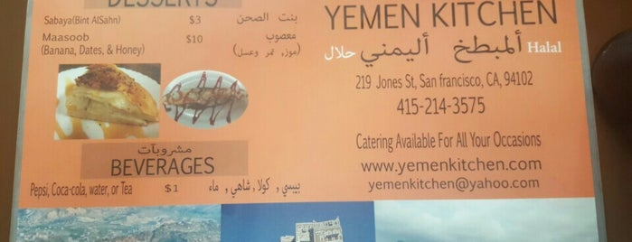 Yemen Kitchen is one of SF: To Eat.