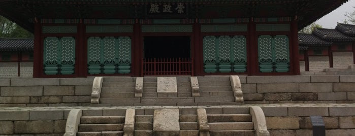 Gyeonghuigung is one of Seoul.