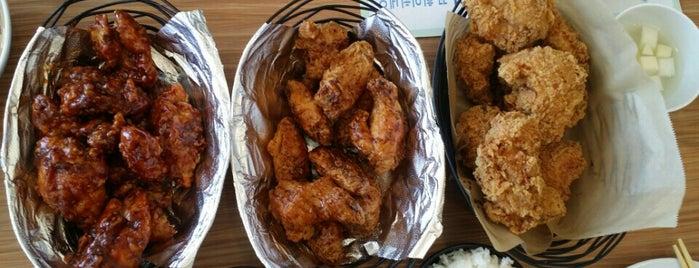 Kokio Chicken is one of Michelle : понравившиеся места.