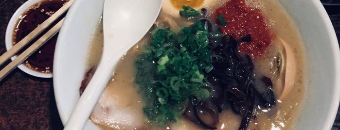 Monta Japanese Noodle House is one of Posti che sono piaciuti a Philip.