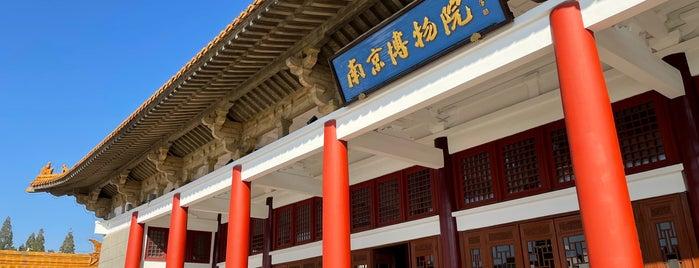南京博物院 is one of Nanjing.