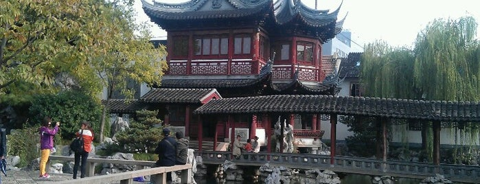 Yu Garden is one of Shanghai.