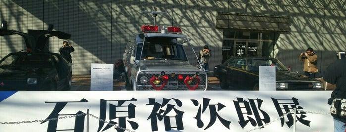 調布市文化会館 たづくり is one of Masahiroさんのお気に入りスポット.
