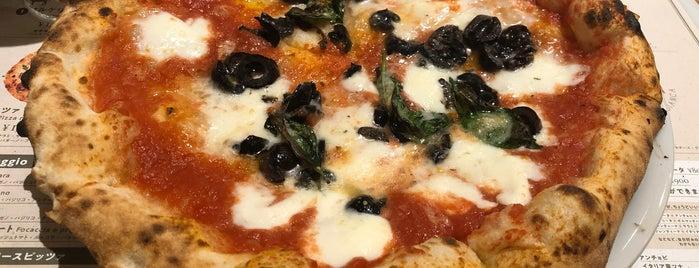 pizzeria napoletana asso da yamaguchi nakazaki is one of Zsuzsanna'nın Beğendiği Mekanlar.