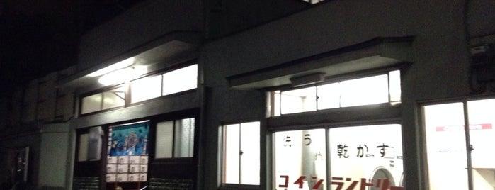 雲翠泉 is one of 民宿はわわ、柊亭周辺銭湯.