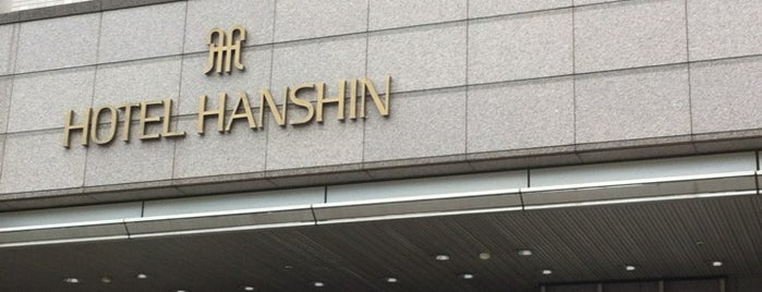 Hotel Hanshin Osaka is one of Locais salvos de swiiitch.