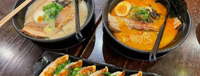 Musashi Izakaya Ramen Bar is one of To-do Australia.