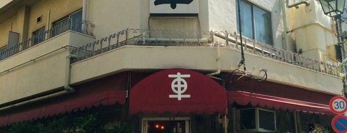 純喫茶 車 is one of สถานที่ที่บันทึกไว้ของ Hide.