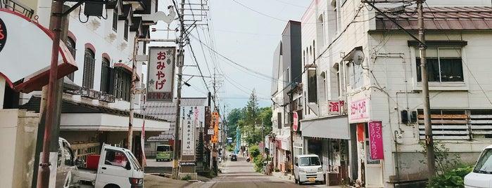 赤倉温泉 is one of 行きたい温泉.