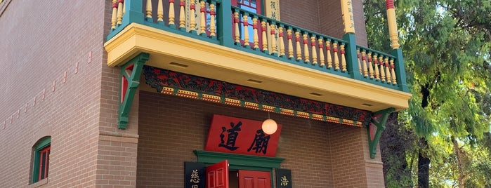 Chinese American Historical Museum is one of SF Bay Area - been there I.