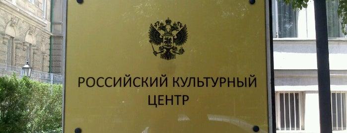 Orosz Kulturális Központ is one of Orte, die Mark Krisztian gefallen.