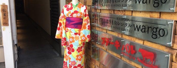 京都きものレンタル wargo  祇園四条店 is one of Kyoto.