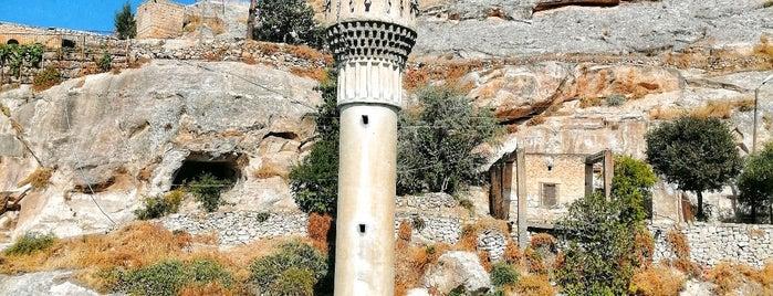 Savaşan Köyü is one of Gaziantep.