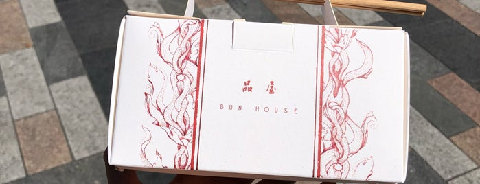Bun House is one of London.