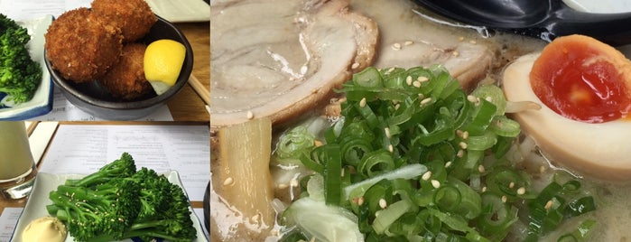 Tonkotsu Bankside is one of Valentina 님이 저장한 장소.