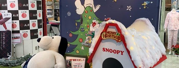 日本橋西川 日本橋店 is one of Posti che sono piaciuti a まるめん@下級底辺SOCIO.