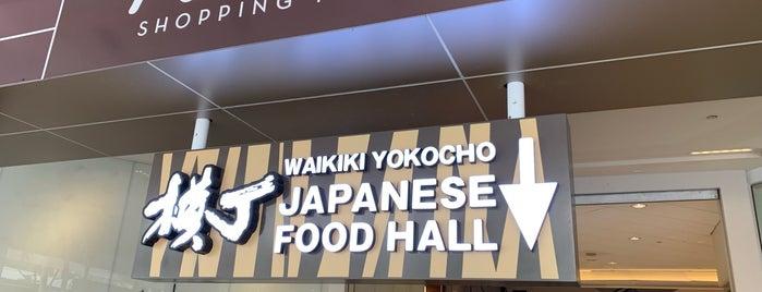Waikiki Yokocho is one of Hawaii 2019🌺.